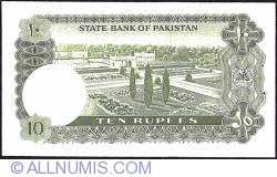 Image #2 of 10 Rupees ND (1971-1975) sign Ghulam Ishaq Khan - printed off-centre & cut off-centre