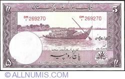 Imaginea #1 a 5 Rupees ND (1951) - semnătură Shujaat Ali Hasnie