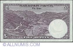 Image #2 of 5 Rupees ND (1951) - signature Shujaat Ali Hasnie