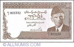 5 Rupees ND (1983-1984) - signature A.G.N. Kazi