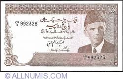 Imaginea #1 a 5 Rupees ND (1983-1984) - semnătură: Imtiaz A. Hanafi