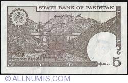 Image #2 of 5 Rupees ND (1983-1984) - signature: Imtiaz A. Hanafi
