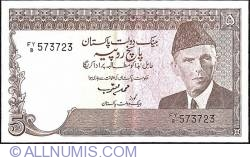 Image #1 of 5 Rupees ND (1983-1984) - signature: Dr. Muhammad Yaqub (1)