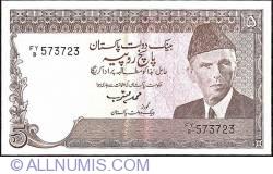 Imaginea #1 a 5 Rupees ND (1983-1984) - semnătură Dr. Muhammad Yaqub (1)