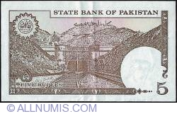 Image #2 of 5 Rupees ND (1983-1984) - signature: Dr. Muhammad Yaqub (1)