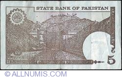 Image #2 of 5 Rupees ND (1983-1984) sign Wasim Oun Jafrey