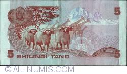 Image #2 of 5 Shillings 1981 (1. I.)