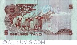Image #2 of 5 Shillings 1982 (1. I.)