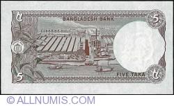 Image #2 of 5 Taka ND(1981) - signature M. Nurul Islam
