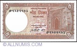 Image #1 of 5 Taka ND (1981) - signature Shegufta Bakht Chaudhuri