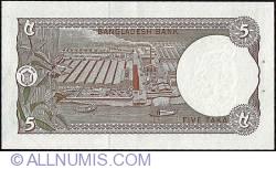 Image #2 of 5 Taka ND (1981) - signature Shegufta Bakht Chaudhuri
