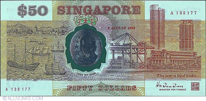 Singapore 50 Dollars 2017 P.New 50th Anniversary CIA Commemorative Polymer Unc