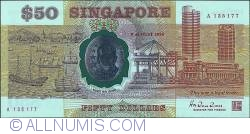 Image #1 of 50 Dollars 1990  (9. VIII) - 25th Anniversary of Independence