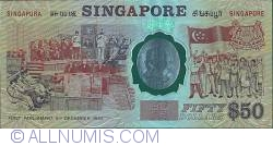Image #2 of 50 Dollars 1990  (9. VIII) - 25th Anniversary of Independence