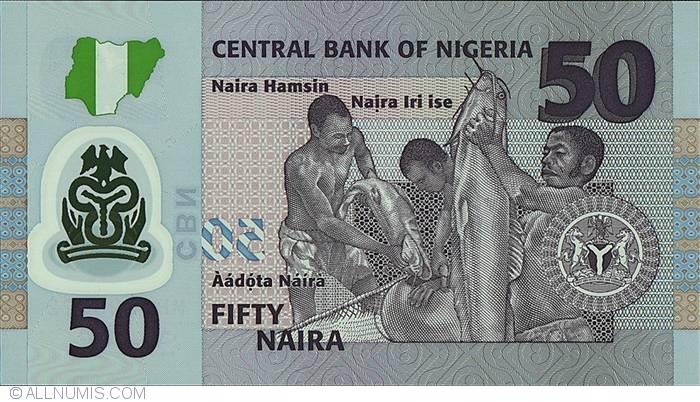 50 Naira 2010