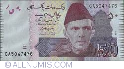 Image #1 of 50 Rupees 2011