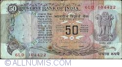 Image #1 of 50 Rupees ND (1978) - B - signature C. Rangarajan
