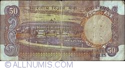 Image #2 of 50 Rupees ND (1978) - B - signature C. Rangarajan