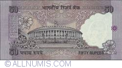 Image #2 of 50 Rupees ND (1997)