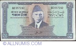 Image #1 of 50 Rupees ND (1973) sign S. Osman Ali