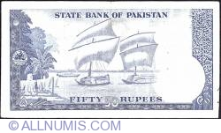 Image #2 of 50 Rupees ND (1973) sign S. Osman Ali