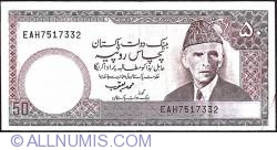 Image #1 of 50 Rupees ND (1986) sign Dr. Muhammad Yaqub