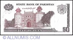 Image #2 of 50 Rupees ND (1986) sign Dr. Muhammad Yaqub