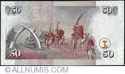 Image #2 of 50 Shillings 2005 (1. VI.)