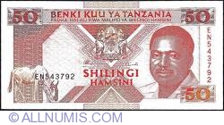 Image #1 of 50 Shillings ND (1993)