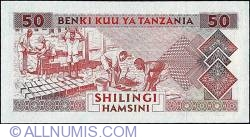 Image #2 of 50 Shillings ND (1993)