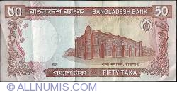 Image #2 of 50 Taka 2003