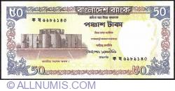 Image #1 of 50 Taka ND (2000)