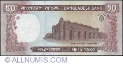 Image #2 of 50 Taka ND (2000)