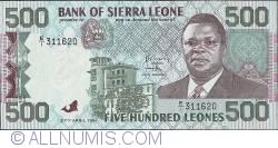 Imaginea #1 a 500 Leones 1991 (27. IV.)