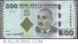 Image #1 of 500 Shillings 2010 (ND)