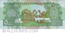 Imaginea #2 a 5000 Shillings 2011