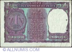 Image #2 of 1 Rupee 1980 - A