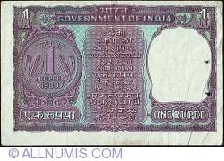1 Rupee 1980 - A
