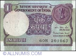 Image #1 of 1 Rupee 1985