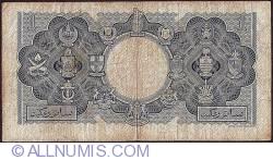 1 Dollar 1953 (21. III.)