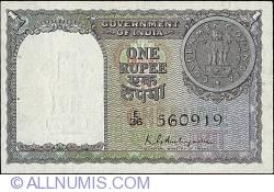 Imaginea #1 a 1 Rupee 1951 - Semnătură  K. G. Ambegaonkar