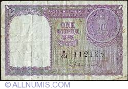 Imaginea #1 a 1 Rupee ND (old date 1951) sign K.G.Ambegaonkar