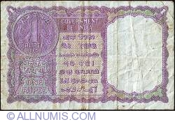 Imaginea #2 a 1 Rupee ND (old date 1951) sign K.G.Ambegaonkar