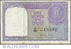 1 Rupee 1951 sign H.M. Patel