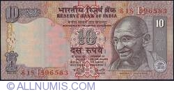 Image #1 of 10 Rupees 2007 - R