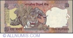 Image #2 of 10 Rupees 2007 - R