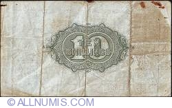 Imaginea #2 a 10 Shillings ND (1922-1923)