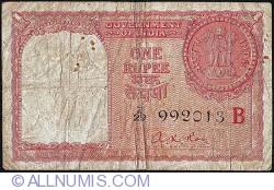 Image #1 of 1 Rupee ND