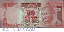 Image #1 of 20 Rupees 2007 - E