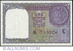 Imaginea #1 a 1 Rupee 1957 - C